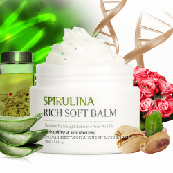 Крем для лица со спирулиной The Skin House Spirulina, propolis, Maqui
