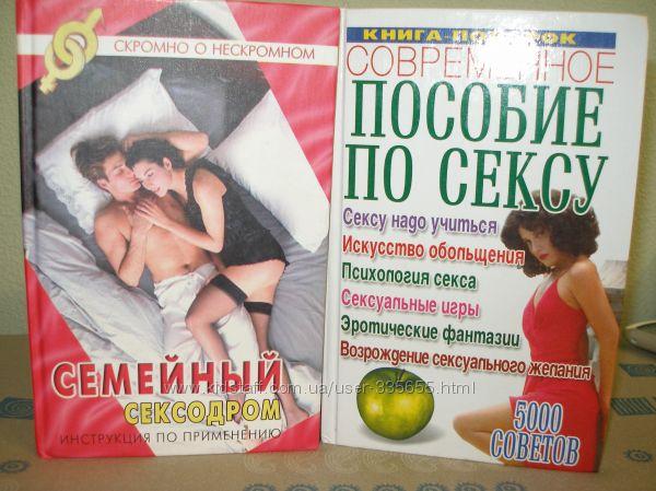 obuchayushee-seksualnoe-posobie