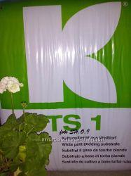 Продам німецький субстрат, перліт-агроперлит