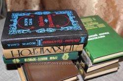 Распродажа домашней библиотеки. Много разных книг