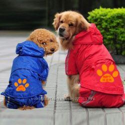 Шикарный модный дождевик с брюками в спортивном стиле для собак