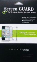 Защитная пленка для телефона. Распродажа