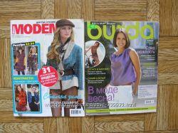 журнал по шитью Diana 6-2011  с выкройками новый