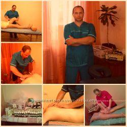 Комплексный массаж всего тела, психологическая разгрузка