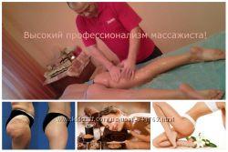 Моделирующий антицеллюлитный массаж тела, SPA-комплекс