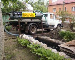 Выкачка канализации Киев