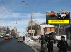 Ассенизация, выкачка ям, услуги ассенизатора, илососа Киев