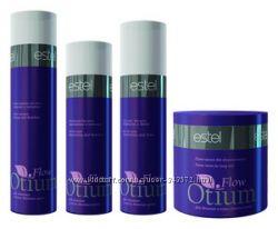 ESTEL OTIUM Flow для длиных волос