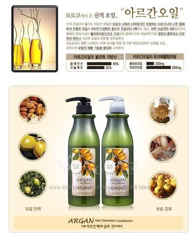 Интенсивное питание для ваших волос с аргановым маслом. Корея Welcos Confum