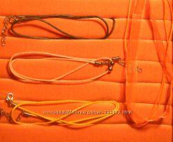 шнурок для подвесок, кулонов, возможен обмен