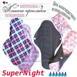 Многоразовые прокладки Super Night бамбуковые угольные защита и комфорт