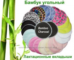 Бамбуковые непромокаемые многоразовые лактационные вкладыши