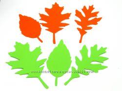 Большие листья и завитки для детского творчества, скрапбукинга, дизайна.