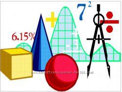 Математика. результативный репетитор