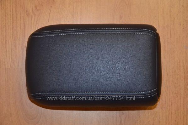 Продам двойной кожаный подлокотник для Mitsubishi Lancer X
