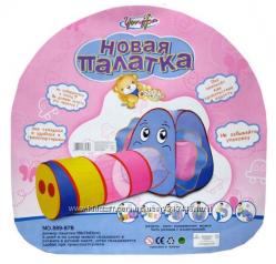 Игровая детская палатка с тоннелем, слоник с тоннелем 889-87В