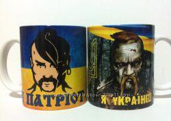 Патриотические чашки