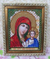 Икона Дева Мария с Иисусом вышитая бисером.