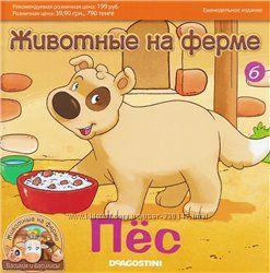 Животные на ферме Василия и Василисы -журналы -  -