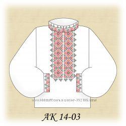 Сбор Мужские, женские, детские сорочки лен, габардин, рушники ТМ Коралла