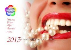 отбеливание зубов всего 1000грн