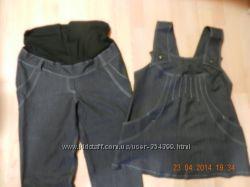 Одежда для беременных ТМ Беби жду Костюмы, брюки лосины и др. Супер цены.