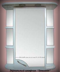 Зеркальные шкафчики в наличии от производителя