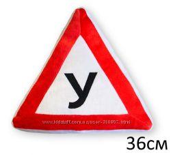 Мягкая игрушка Подушка треугольный знак Ученик