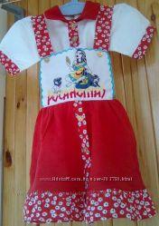 Жизнерадостный комплектик -девочке на 3-4 г. - юбочка с вышивкой и кофточка
