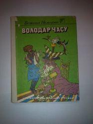Книги для детей - младших школьников, подростков