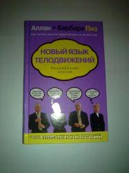 Книги учебники по психологии