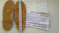 Детская ортопедическая стелька 14 см