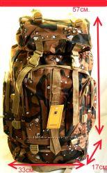 Рюкзак туристический , камуфляж , армейский