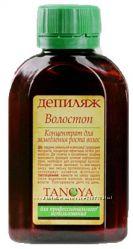 Волостоп - для замедления роста волос  Таноя TANOYA