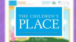 the Children splace -20 постоянно, фри шип