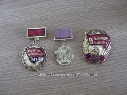 Медали с удостоверениями