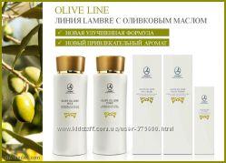 Линия LAMBRE с оливковым маслом