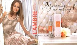 Женская парфюмерия коллекции LAMBRE