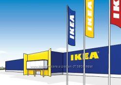 ИКЕА - Перевезення із Польщі. Доставка. Відправлення по Україні. IKEA.
