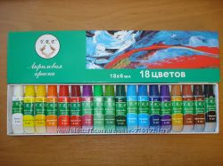 Акриловые краски набор 18штук