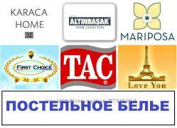 Детское постельное белье TAC, Karaca, Love You, Arya, Altinbasak, Ortum