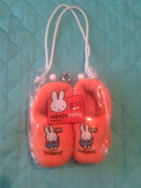 Новые тапули для малыша SLIPPERS Голландия