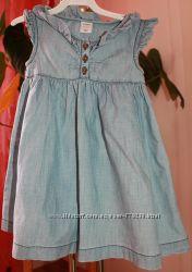 Отличное платье для вашей принцессы