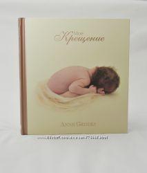 Дневник-альбом Моё крещение от Annе Geddes