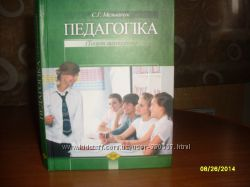 Научная литература  книги