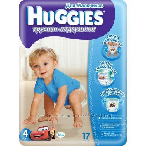 Подгузники, трусики Хаггис Huggies 52шт