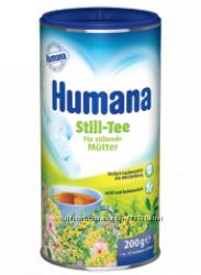 Чаи Humana Хумана для лактации и для деток от 4 месяцев. Хумана