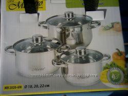 Набор посуды MR 2020-6XL Цeна снижена