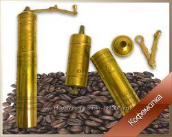 Кофемолка ручная латунная с орнаментом - 20 см