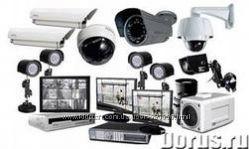 Установка систем видеонаблюдения, автоматики и сигнализации.